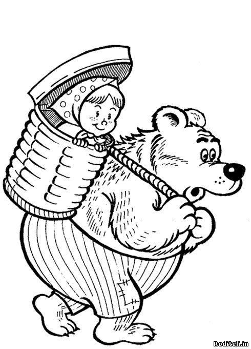 Раскраски - Маша и медведь - Уроки рисования - Для детей ...